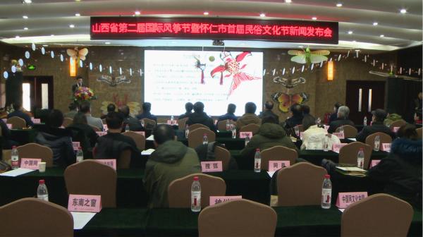 视频:放飞梦想 5月来山西怀仁共庆第二届国际风筝节