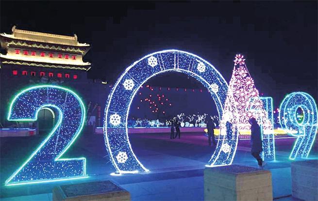http://www.sxiyu.com/tiyuhuodong/37170.html