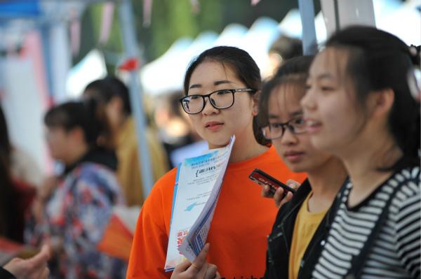 山西金融职业学院举行2019届毕业生夏日校园就业双选会