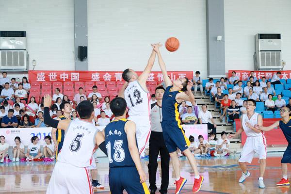 """首届""""晋商杯""""男子篮球友谊赛精彩上演"""