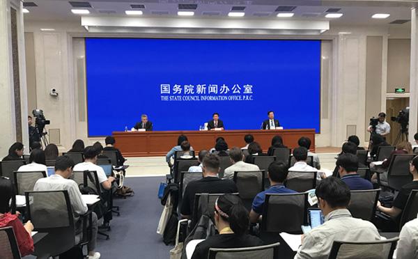 【快讯】新中国成立70周年山西专场新闻发布会在京举行