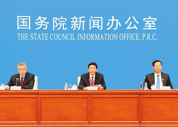 庆祝新中国成立70周年山西专场新闻发布会在京举行