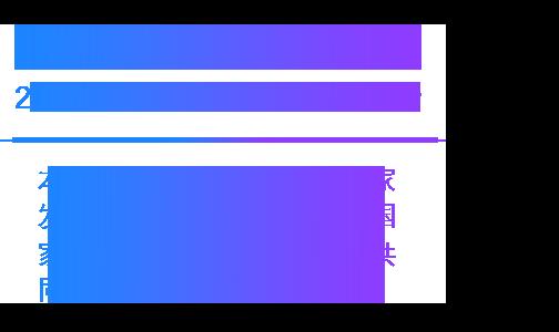 http://www.hjw123.com/huanqiushidian/49786.html