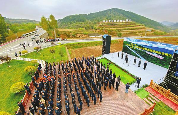 黃河一號長城一號太行一號旅游公路首批建成路段正式啟用