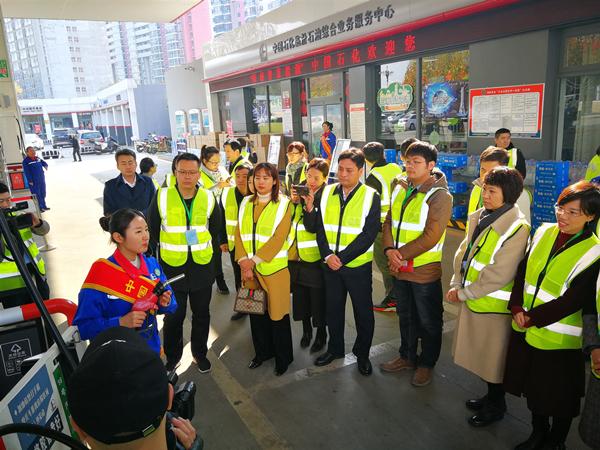 公众开放日临汾市民走进中石化探