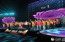 http://www.sxiyu.com/wenhuayichan/49961.html