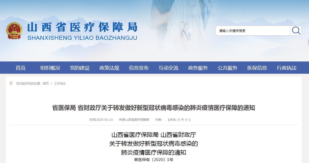 http://www.sxiyu.com/tiyuhuodong/52720.html
