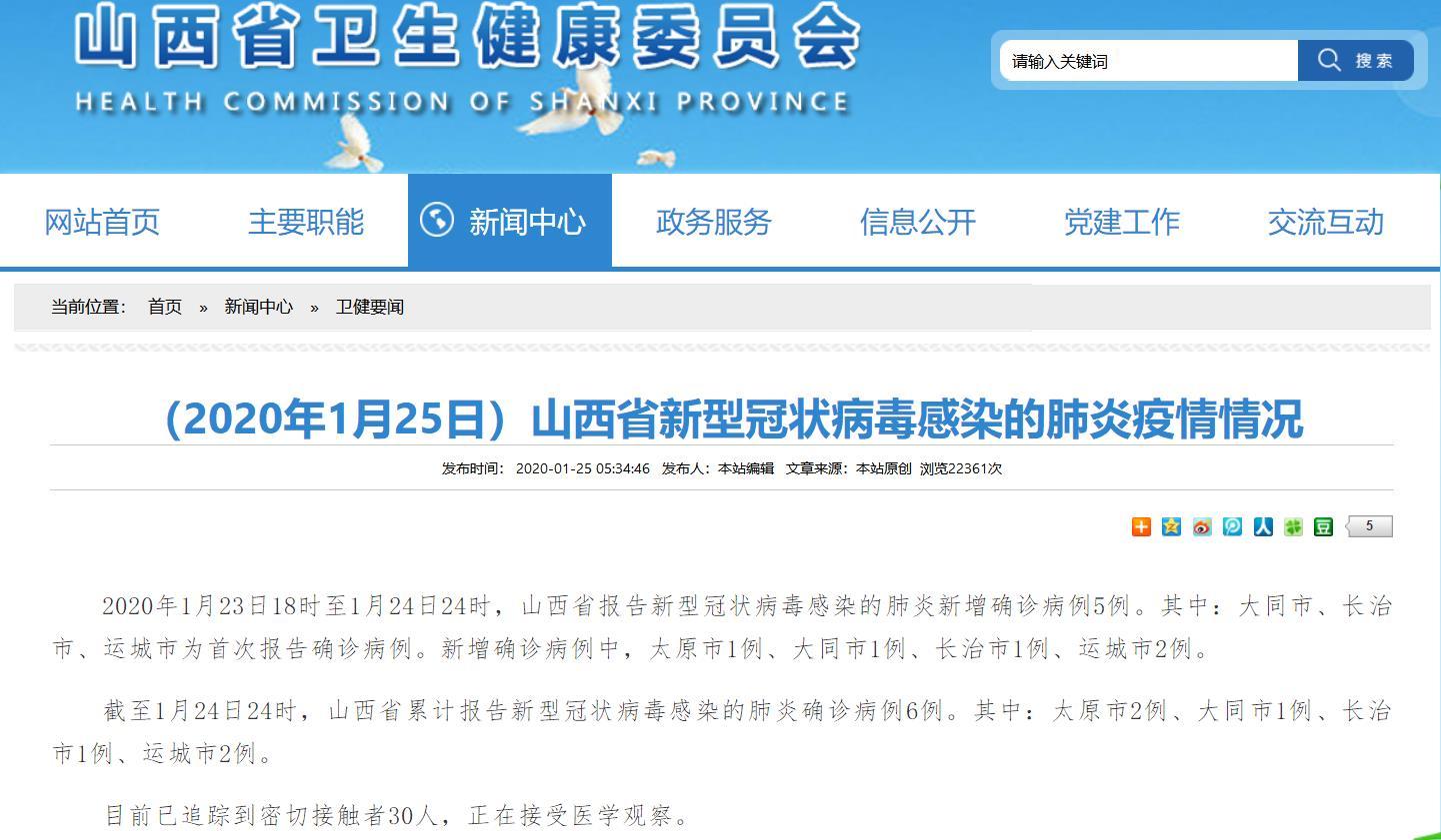 http://www.sxiyu.com/tiyuhuodong/52633.html