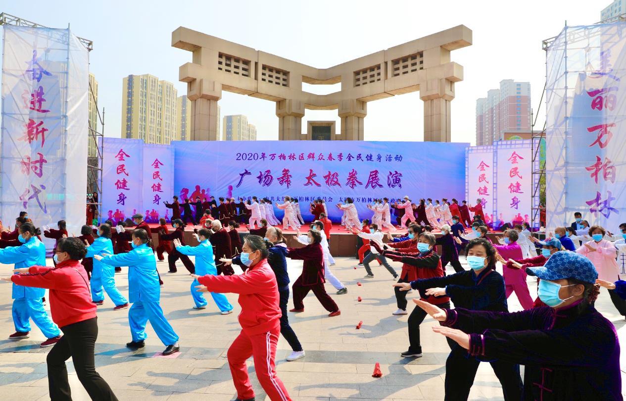 http://www.sxiyu.com/tiyuhuodong/63256.html