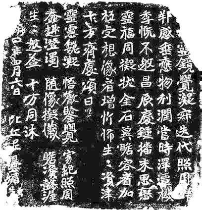 魏碑书法艺术在大同故里广泛传承