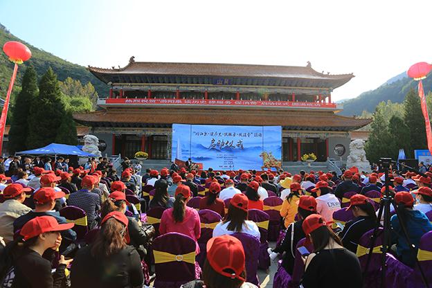 """""""游阳泉·读历史·提服务·促消费""""活动在藏山启动"""