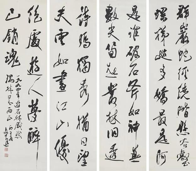 徐文达书法艺术回顾展太原开幕80余幅作品亮相