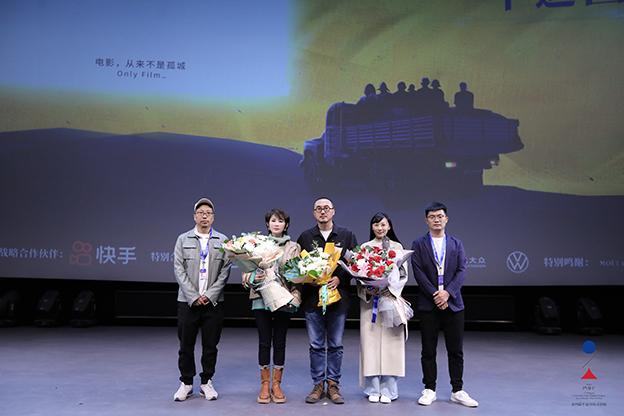 《来处是归途》在平遥电影展首映引爆口碑导演谢飞点赞