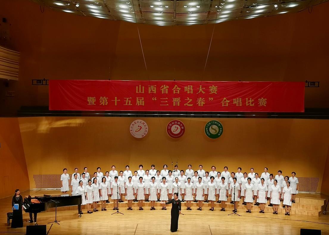 声动龙城34支团队放歌山西省合唱大赛决赛