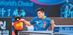 国际乒联男子世界杯 樊振东夺冠