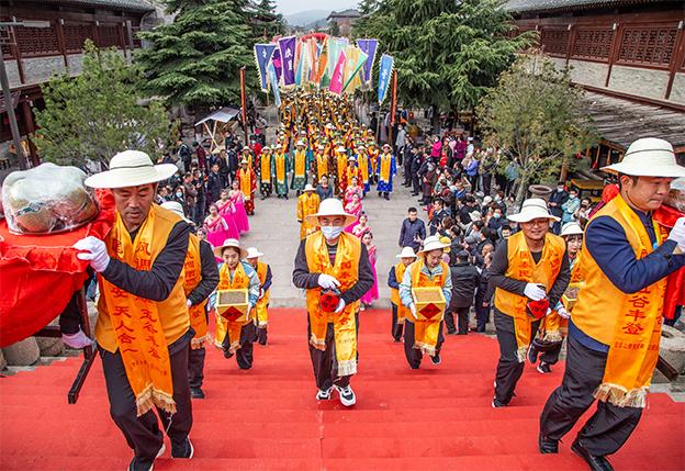线上线下同步祈福 云丘山中和文化旅游节开幕