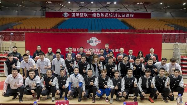 助力山西体育发展国际篮联一级教练员培训认证课程开讲