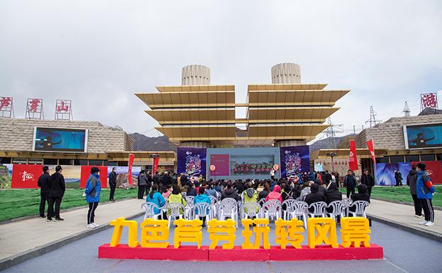 芦芽山举办开山节宁武全域旅游再上新台阶