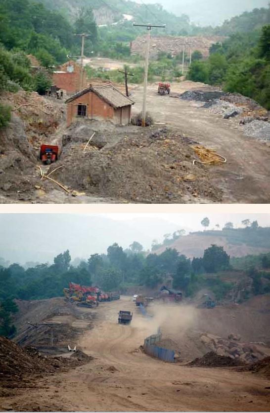 平陆县人民政府_山西平陆:天然林保护区现非法开采铝矾土--山西频道--人民网