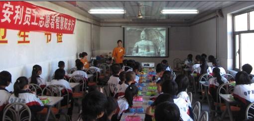 学习19大电子小报-安利向上深涧煤矿子弟学校捐赠图书及学习用品