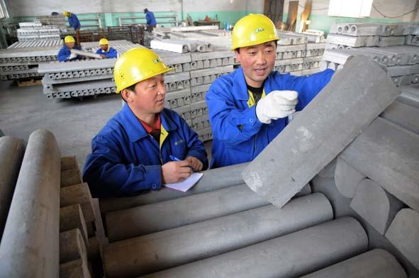 广灵GDP_广灵经济技术开发区循环经济产业园区总体规划 主要内容