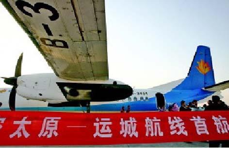 旅客缓步走下新增的太原至运城航班飞机
